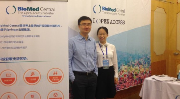Kun and Bailu at the National Congress of the Genetics Society of China